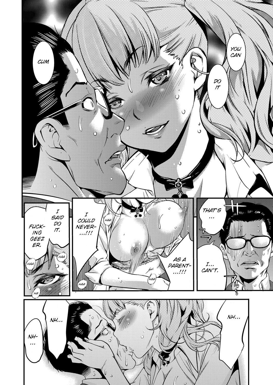 JK Bitch Gyaru ga Enkou o Chichioya ni Okorareta node Kinshin Soukan Shite yatta | A Highschooler Bitch Gyaru's Incestuous Sex With Her Father Angry At Her For Prostituting Herself 17