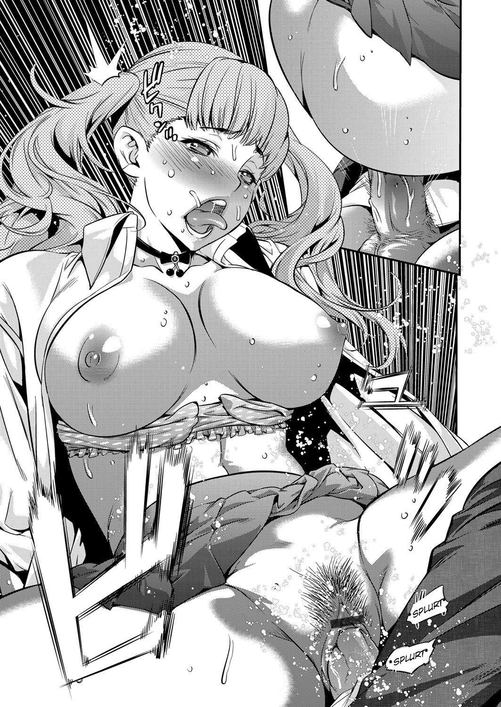 JK Bitch Gyaru ga Enkou o Chichioya ni Okorareta node Kinshin Soukan Shite yatta | A Highschooler Bitch Gyaru's Incestuous Sex With Her Father Angry At Her For Prostituting Herself 18