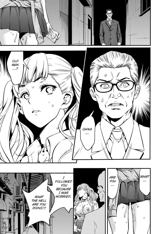 JK Bitch Gyaru ga Enkou o Chichioya ni Okorareta node Kinshin Soukan Shite yatta | A Highschooler Bitch Gyaru's Incestuous Sex With Her Father Angry At Her For Prostituting Herself 8