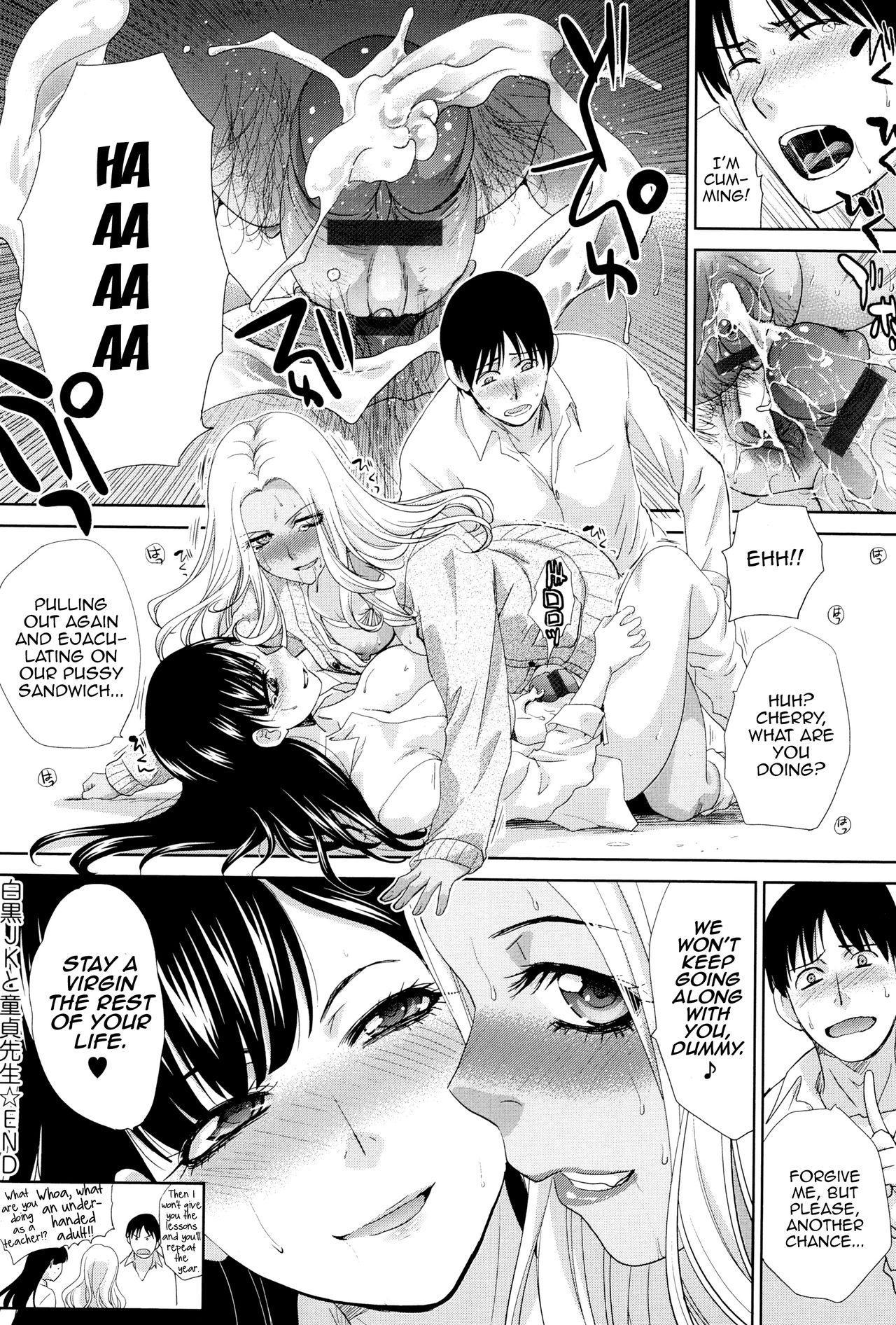 Shiro Kuro JK to Doutei Sensei 19