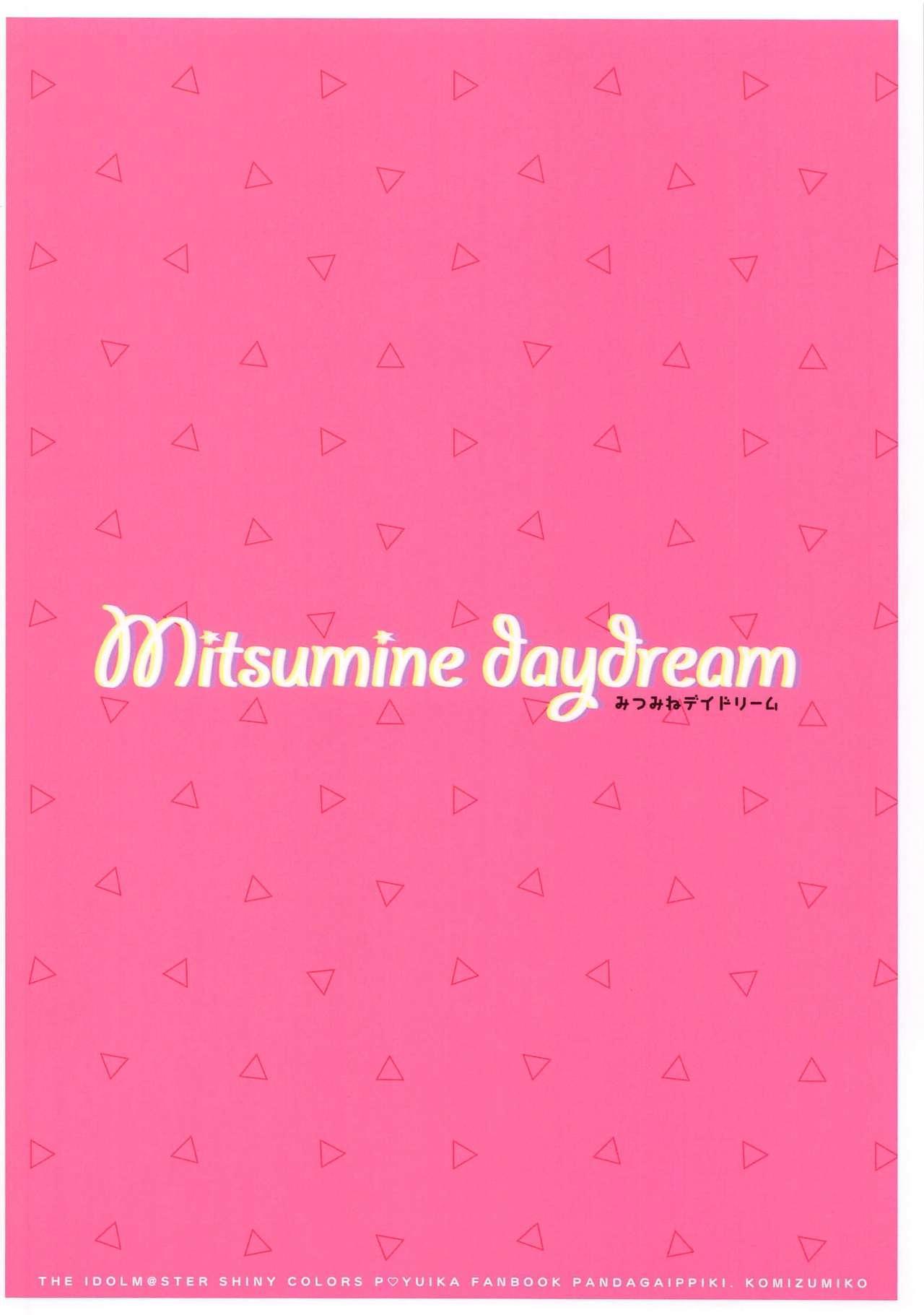 Mitsumine daydream 13