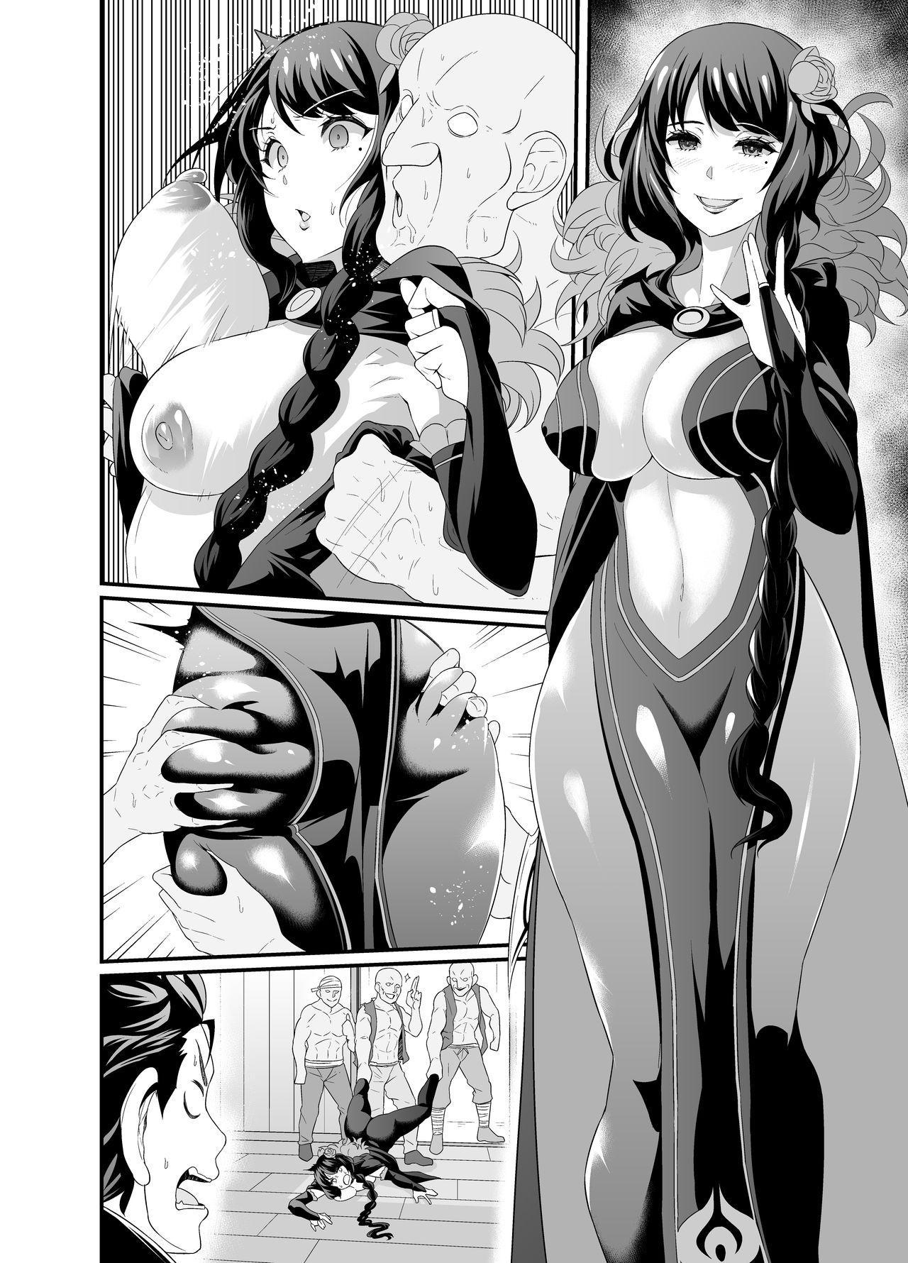 Re:Zero kara Hajimeru elsa Oba-san Haramase Seikatsu 4