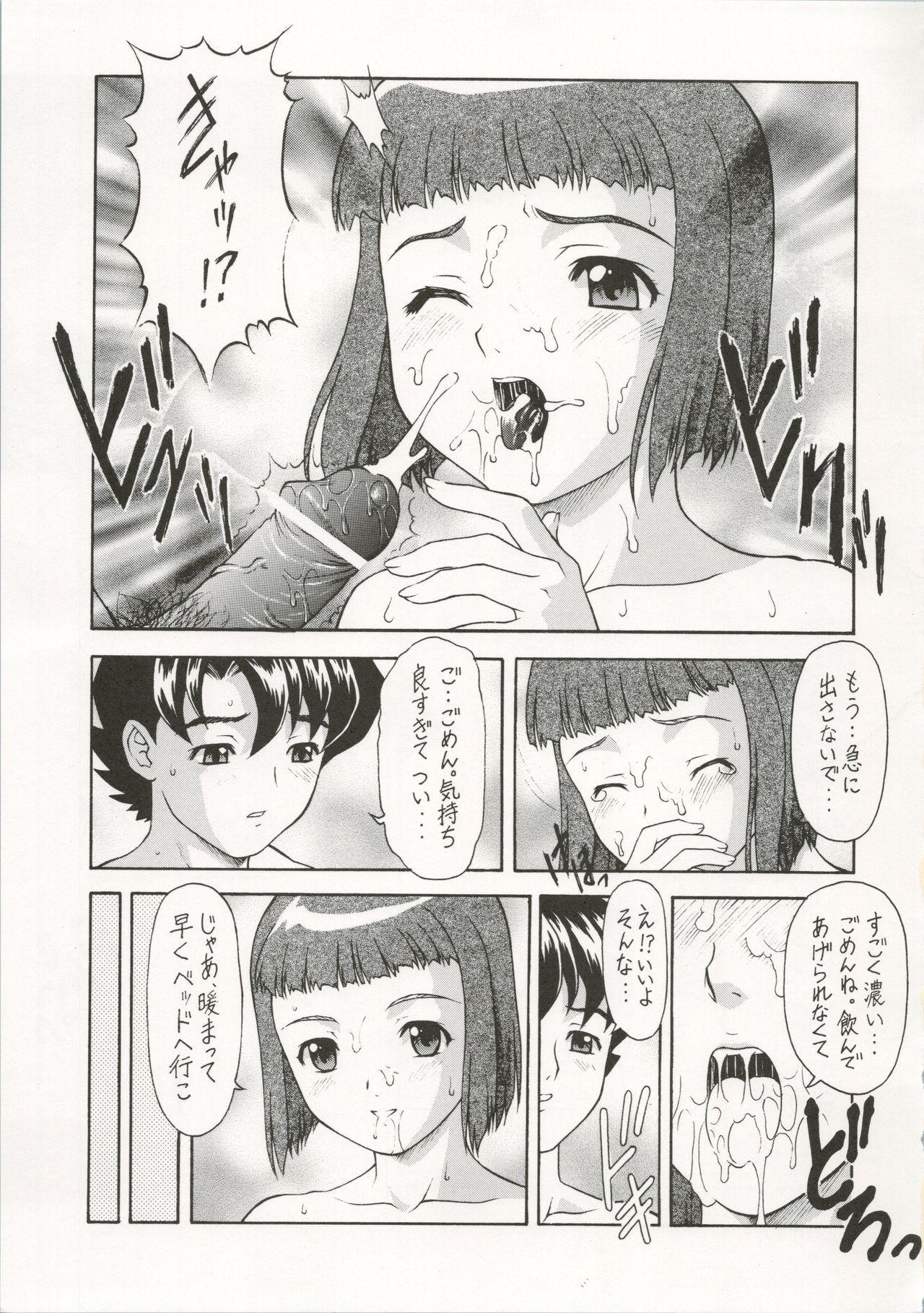 Y-SELECTION 5 18