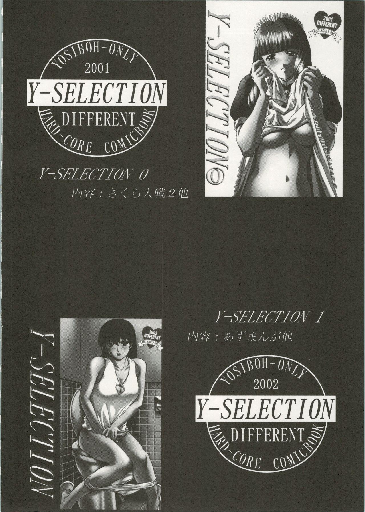 Y-SELECTION 5 45