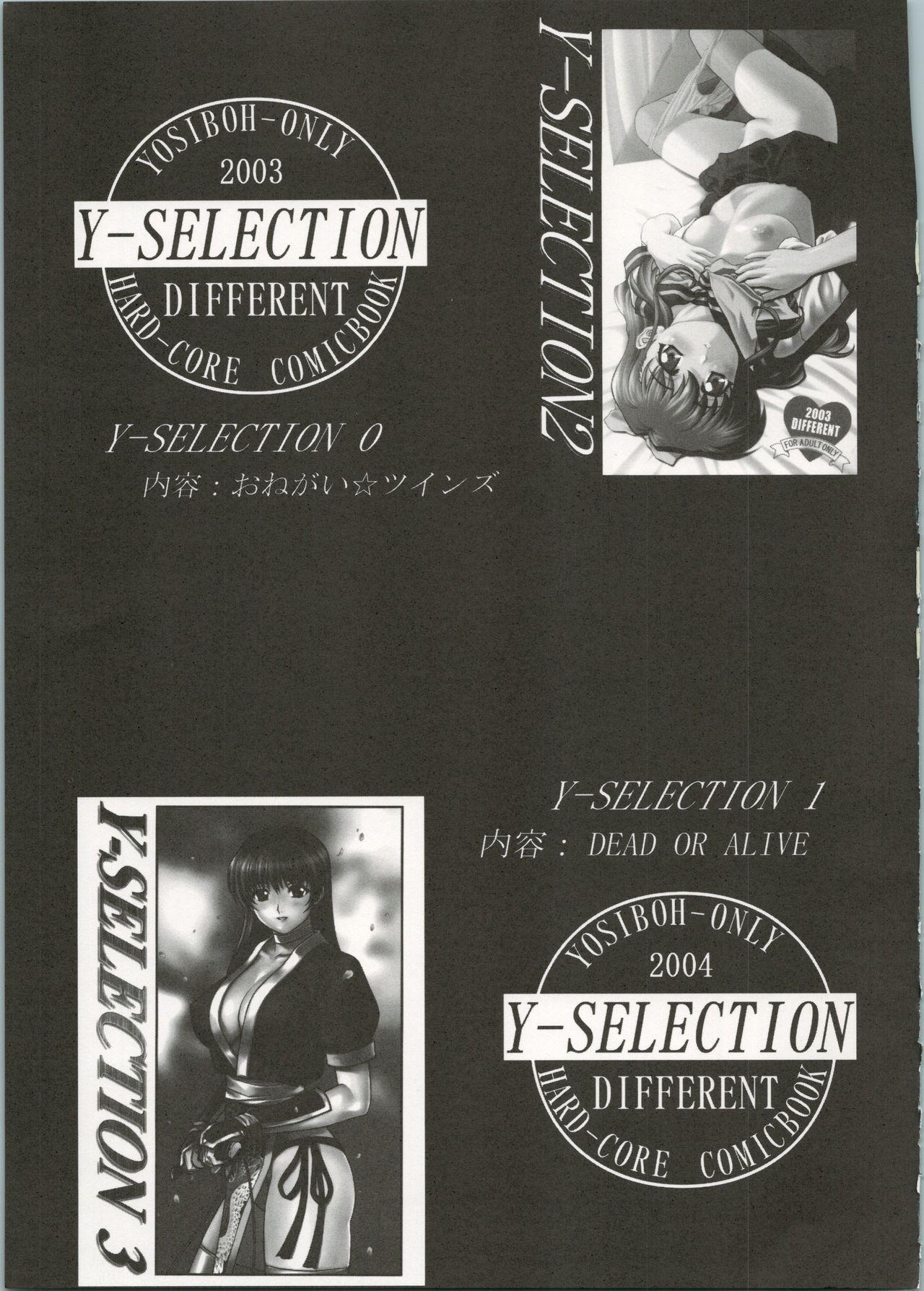 Y-SELECTION 5 46
