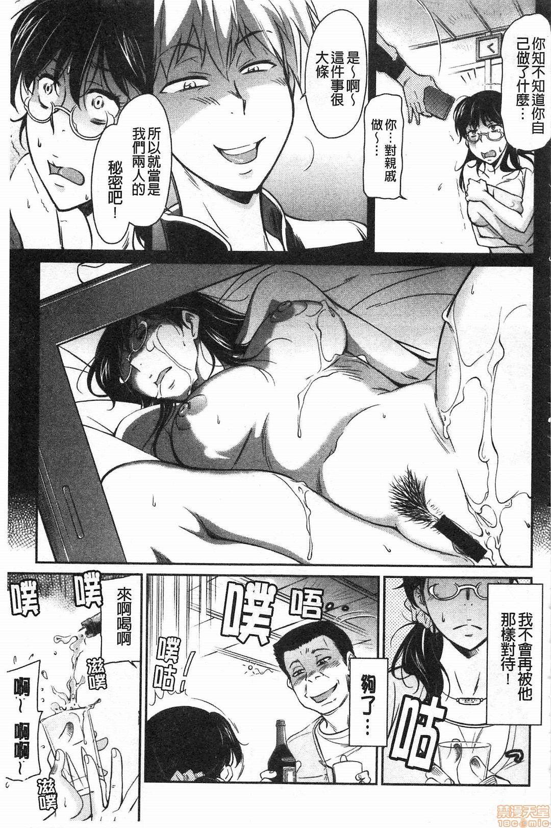 Fukujuu Onna Kyoushi 169