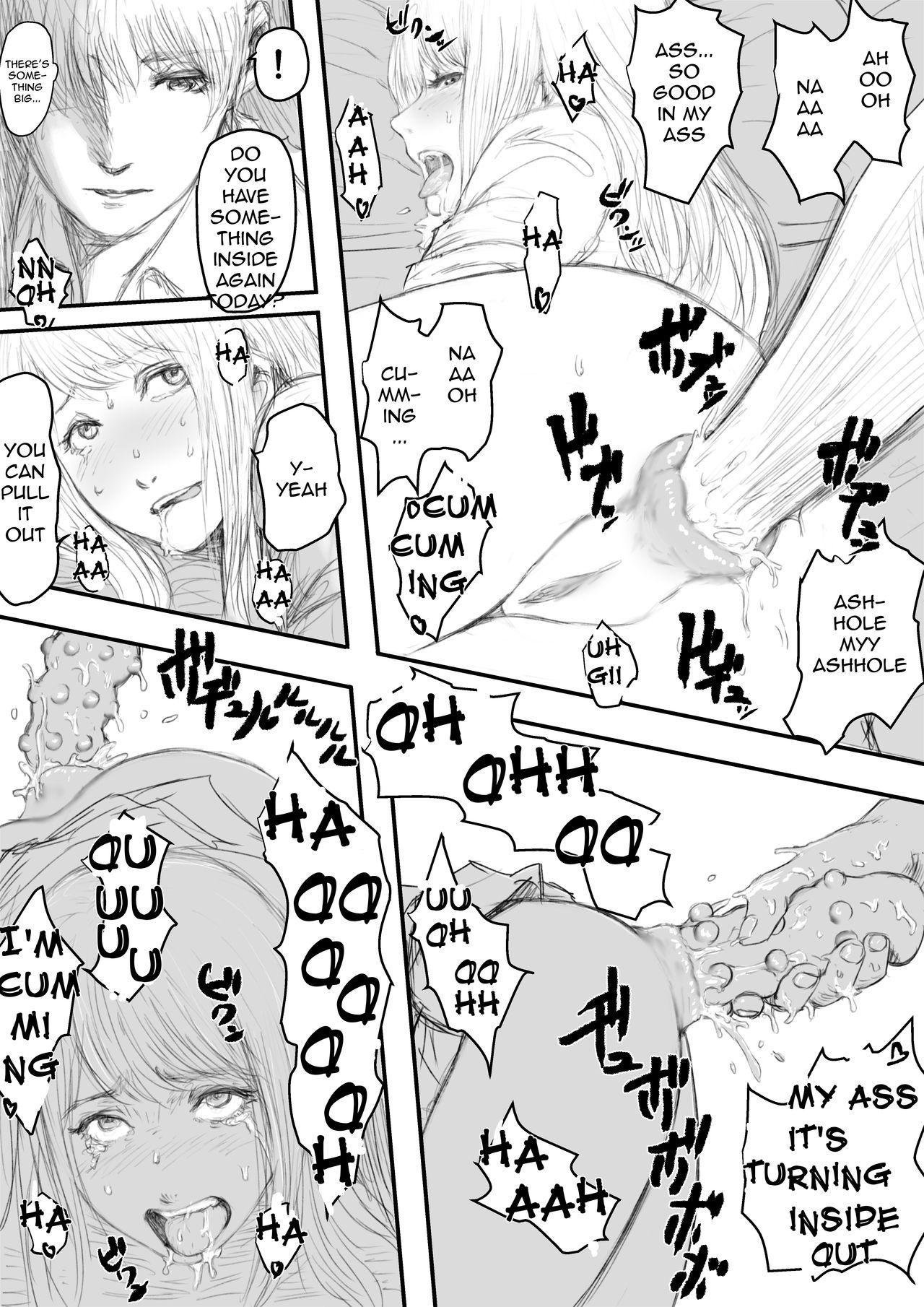 Anal Tsumeawase | Anal Assortment 1-2 5