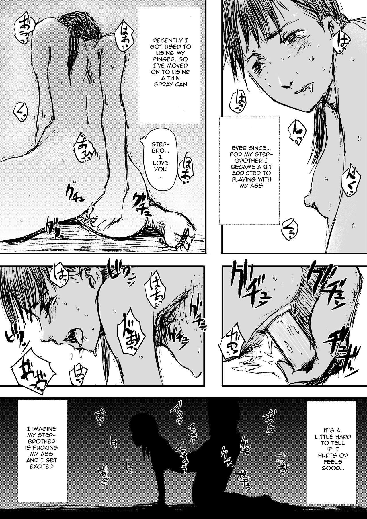 Anal Tsumeawase | Anal Assortment 1-2 8