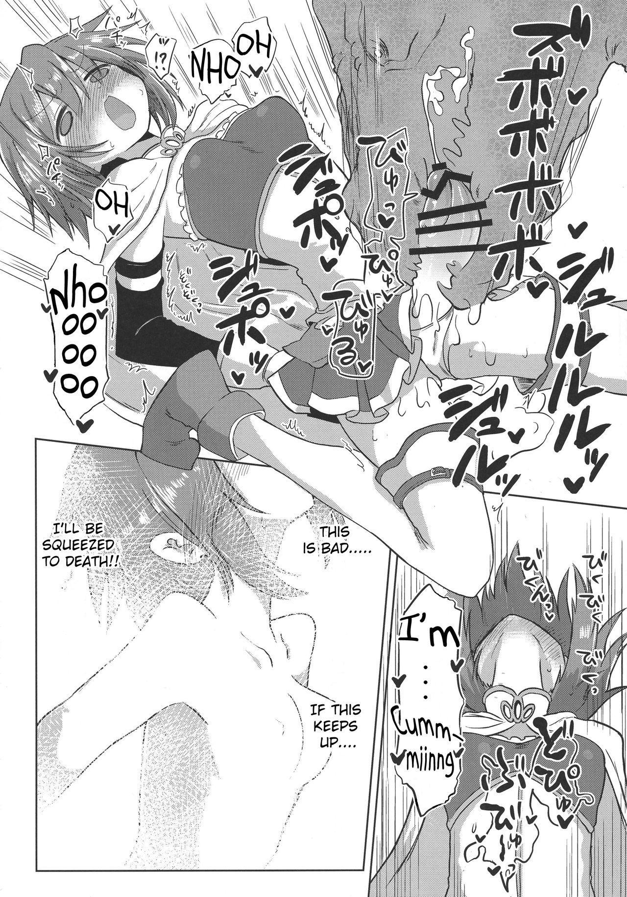 Fellatiosaurus VS Mahou Shoujo Zenpen 21