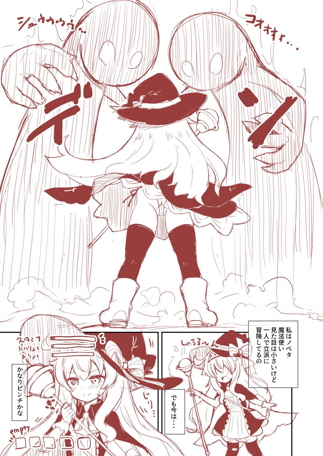 A story about Nobeta not returning to the Goddess Statue even though she failed 2