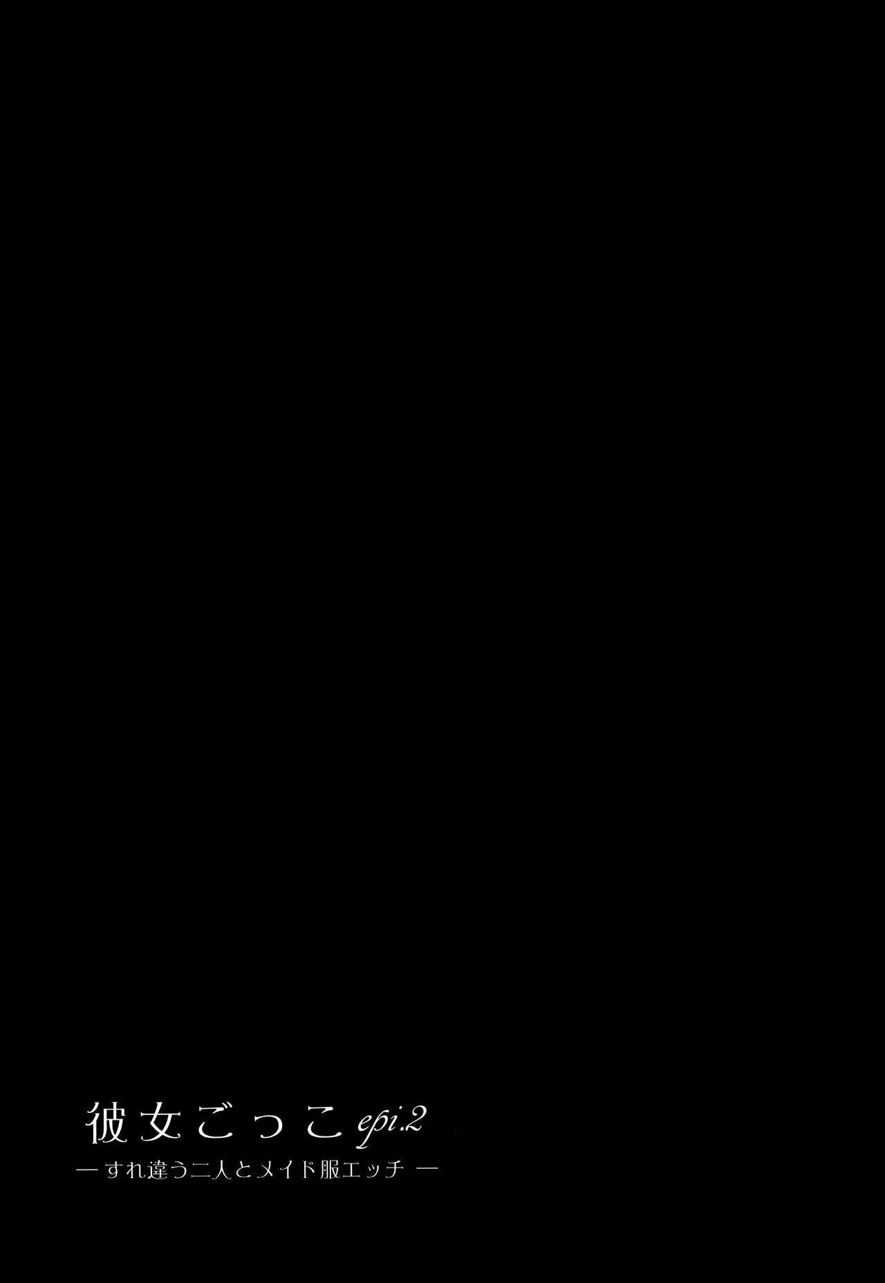 Kanojo Gokko epi.2 97