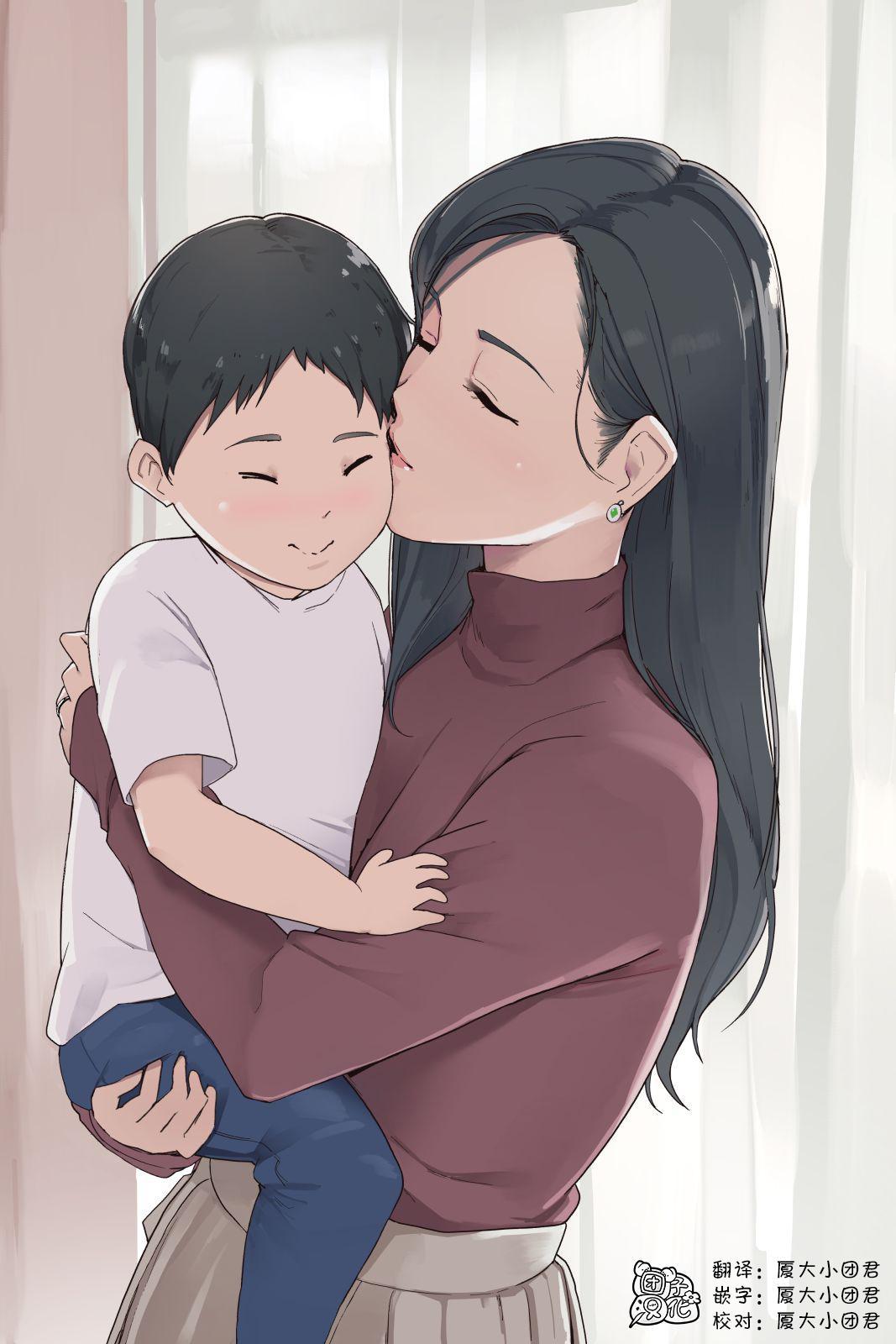 Haha no Kao to Onna no Kao o Tsukaiwakeru Mama no Ohanashi | 分别展现作为母亲的一面和作为女人的一面 0