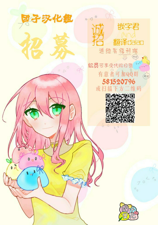 Haha no Kao to Onna no Kao o Tsukaiwakeru Mama no Ohanashi | 分别展现作为母亲的一面和作为女人的一面 8