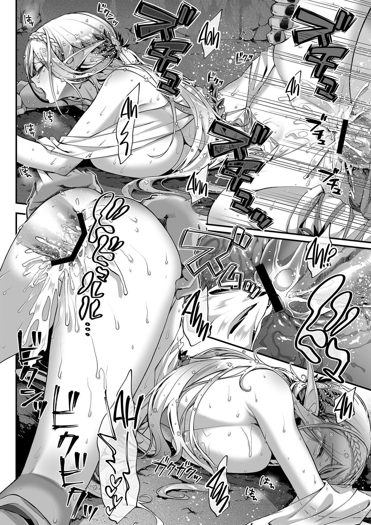 [Ichinose Land] Midara na Elf-san wa Orc-kun ga Osuki | The Lewd Elf likes the Orc [English] [RedLantern] [Digital] 10