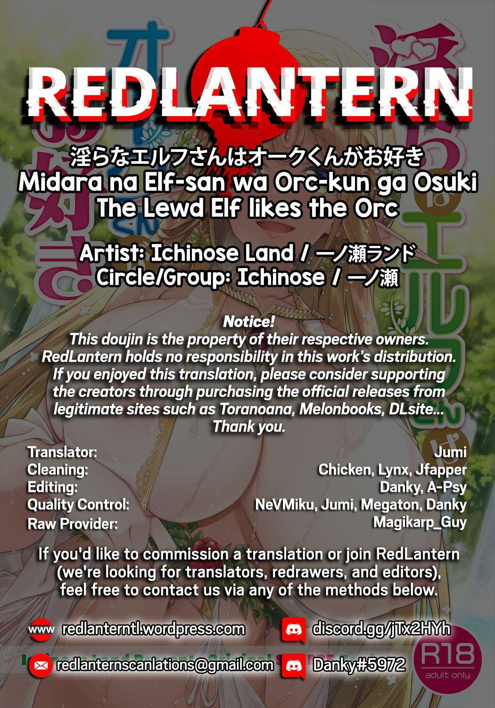 [Ichinose Land] Midara na Elf-san wa Orc-kun ga Osuki | The Lewd Elf likes the Orc [English] [RedLantern] [Digital] 33