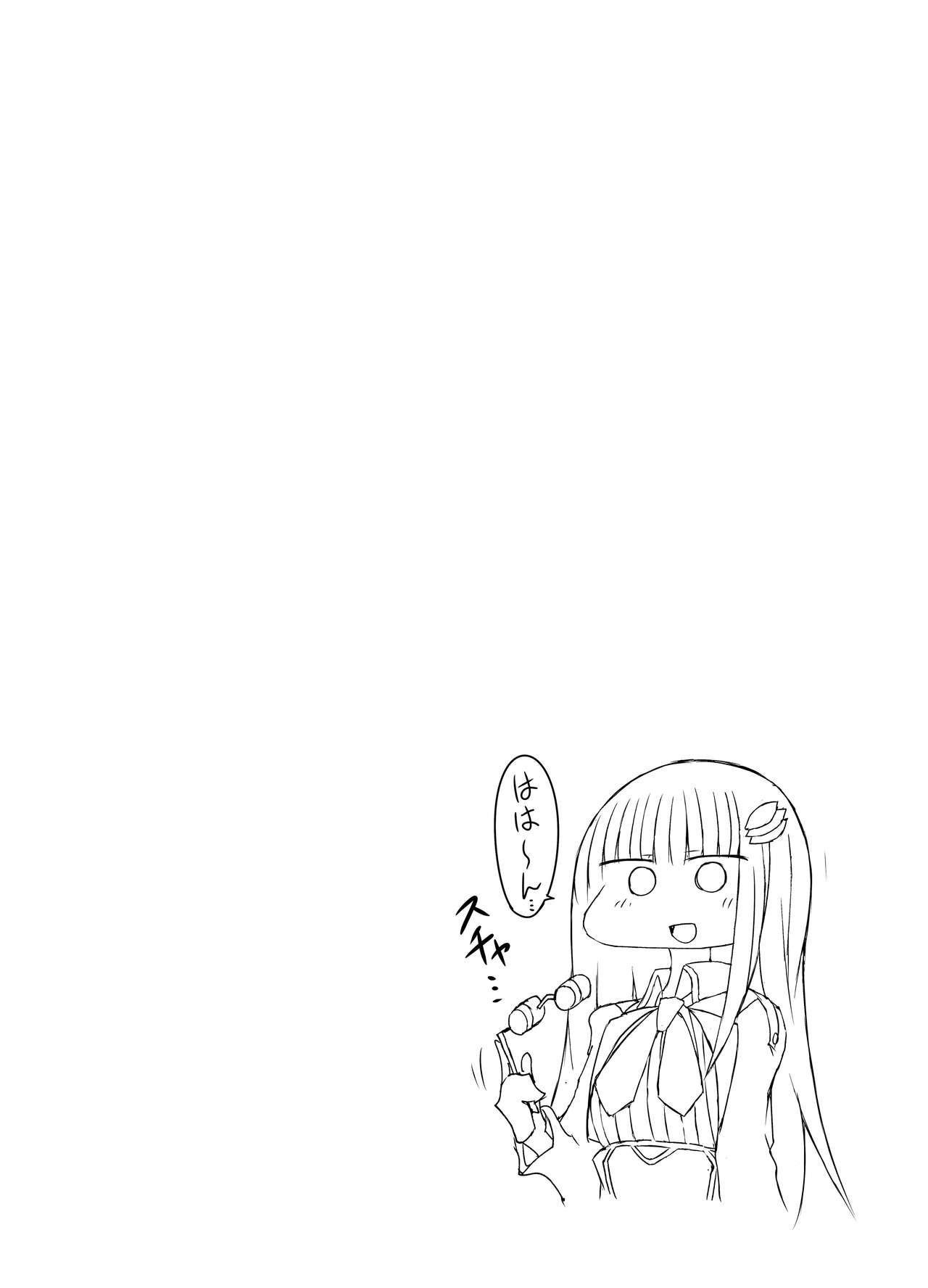 Nani ga Kuuki Amakune? 2 16