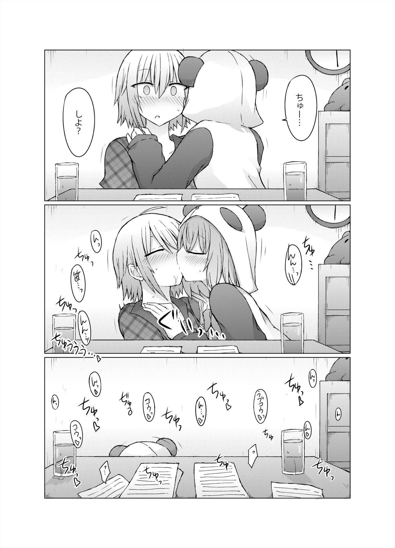 Nani ga Kuuki Amakune? 2 5