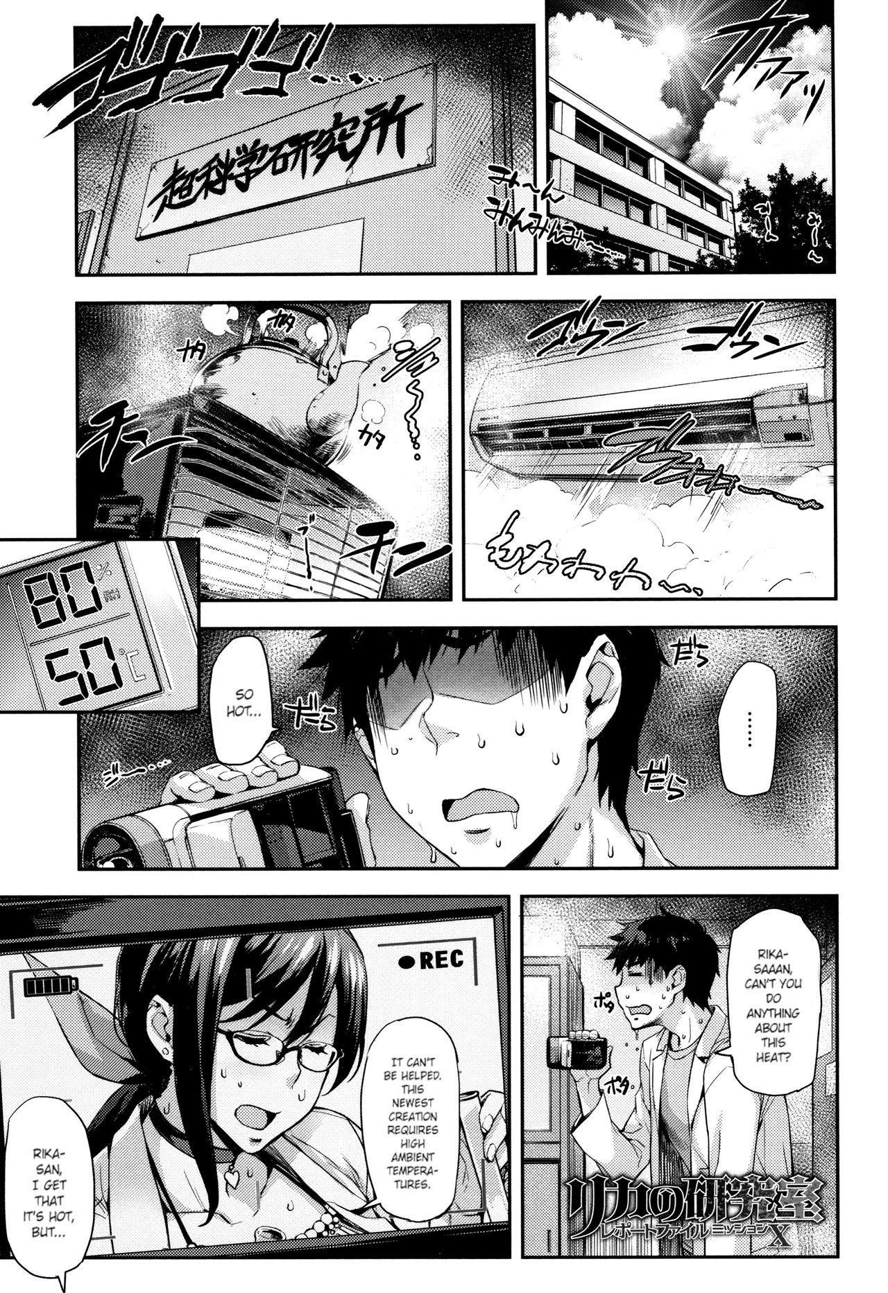 [Takurou] Rica no Kenkyuushitsu ~Chiteki na Rikeijo no Seitai~ Ch. 1-7 [English] [Crystalium] 71