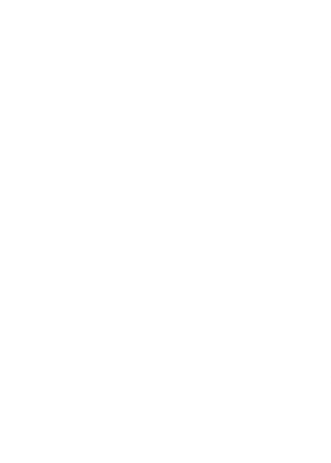 [Cheese Company (Peso)] Gag Jikuu no Onee-chan to Ero Doujin no Onee-chan to 11-ten no Onee-chan to Sex Suru Hon (Touhou Project) [English] [arkngthand] [Digital] 2