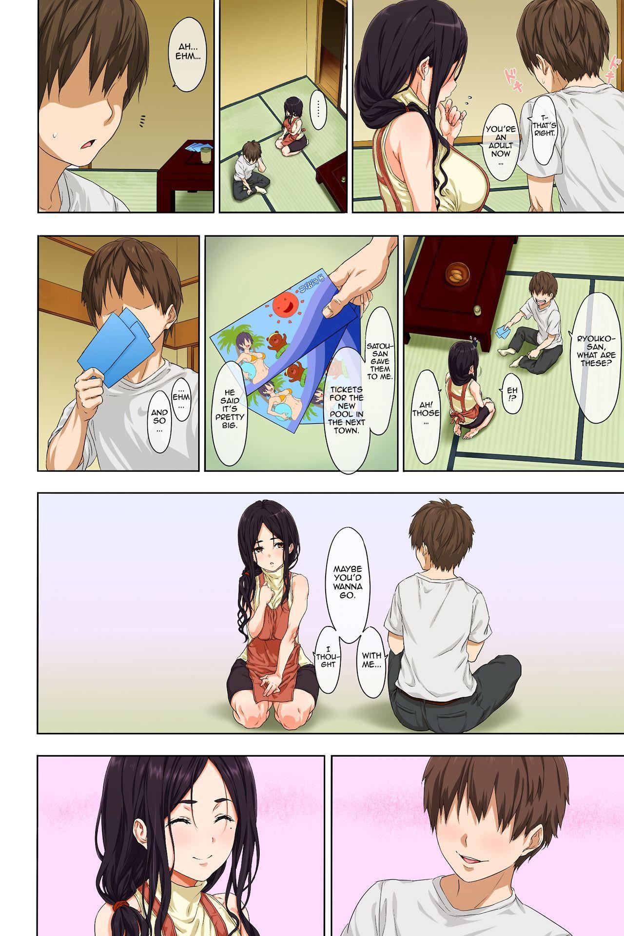 [Mame (Menosuke)] Shinseikatsu -Zenpen-   New Life Style -First part- [English] [ChoriScans] 14