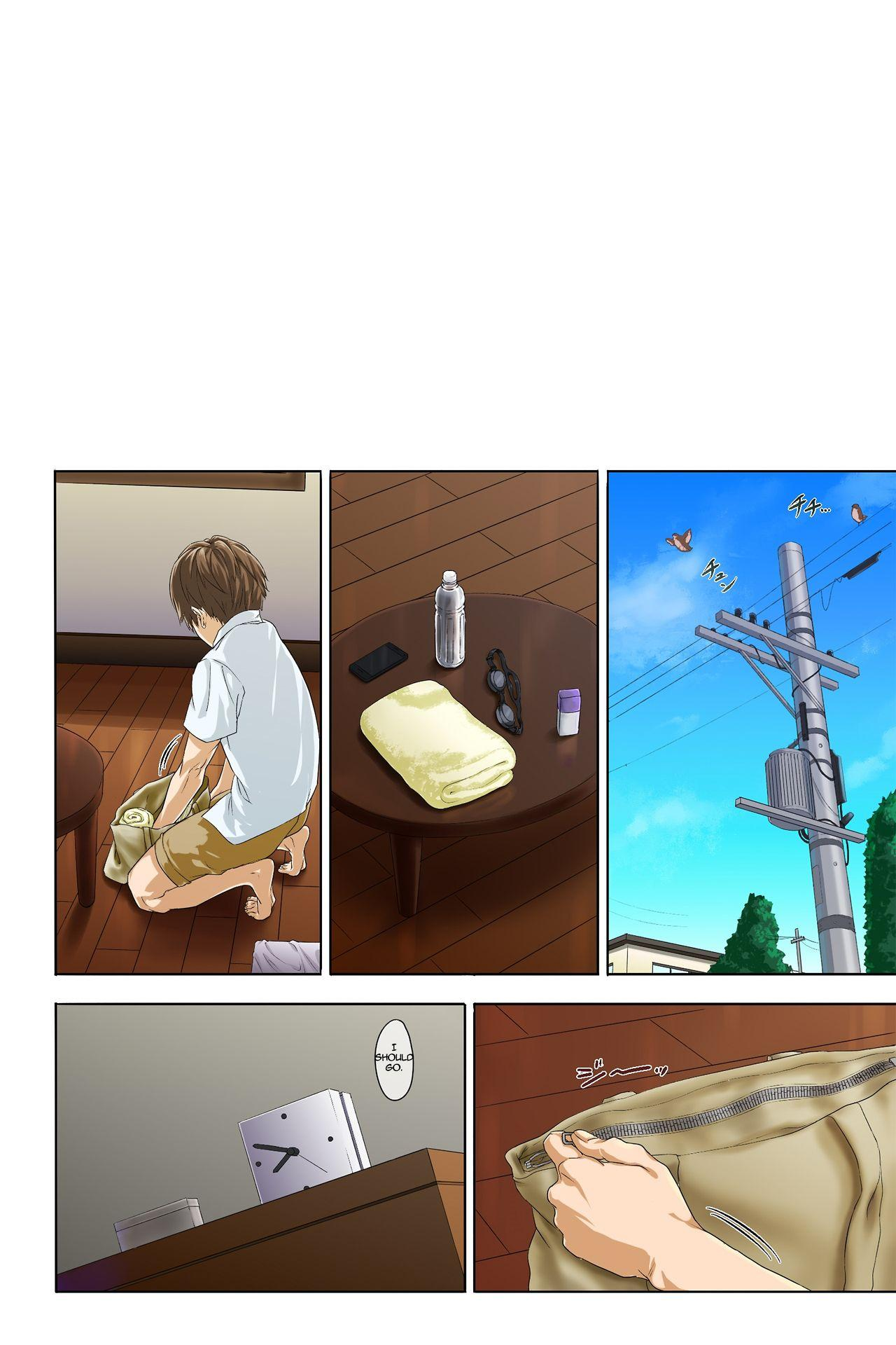 [Mame (Menosuke)] Shinseikatsu -Zenpen-   New Life Style -First part- [English] [ChoriScans] 16