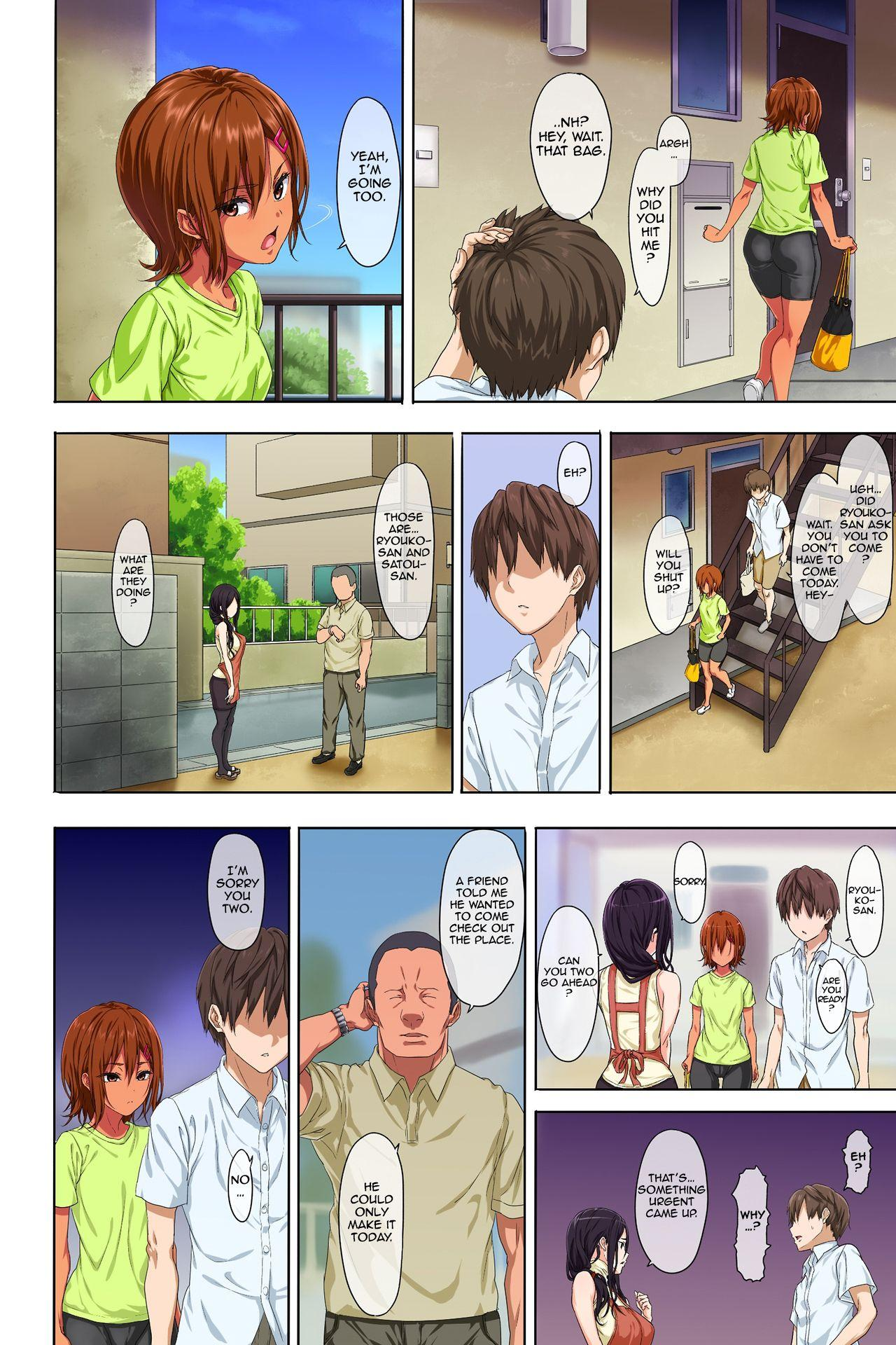 [Mame (Menosuke)] Shinseikatsu -Zenpen-   New Life Style -First part- [English] [ChoriScans] 18