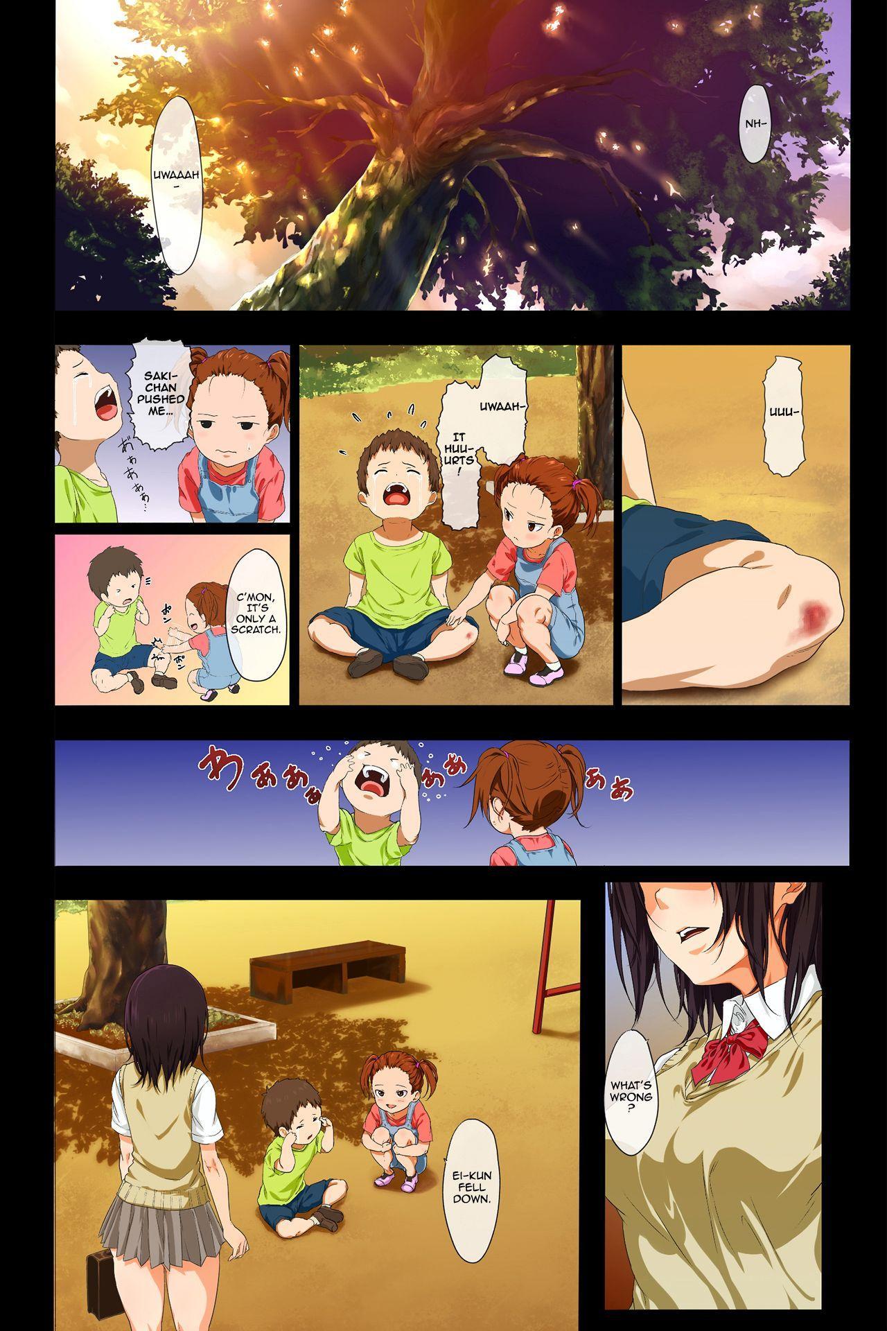 [Mame (Menosuke)] Shinseikatsu -Zenpen-   New Life Style -First part- [English] [ChoriScans] 1