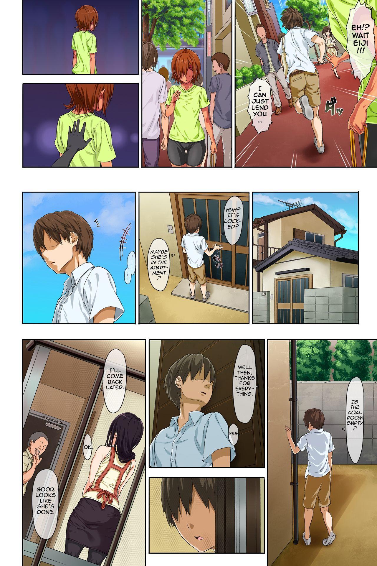 [Mame (Menosuke)] Shinseikatsu -Zenpen-   New Life Style -First part- [English] [ChoriScans] 20