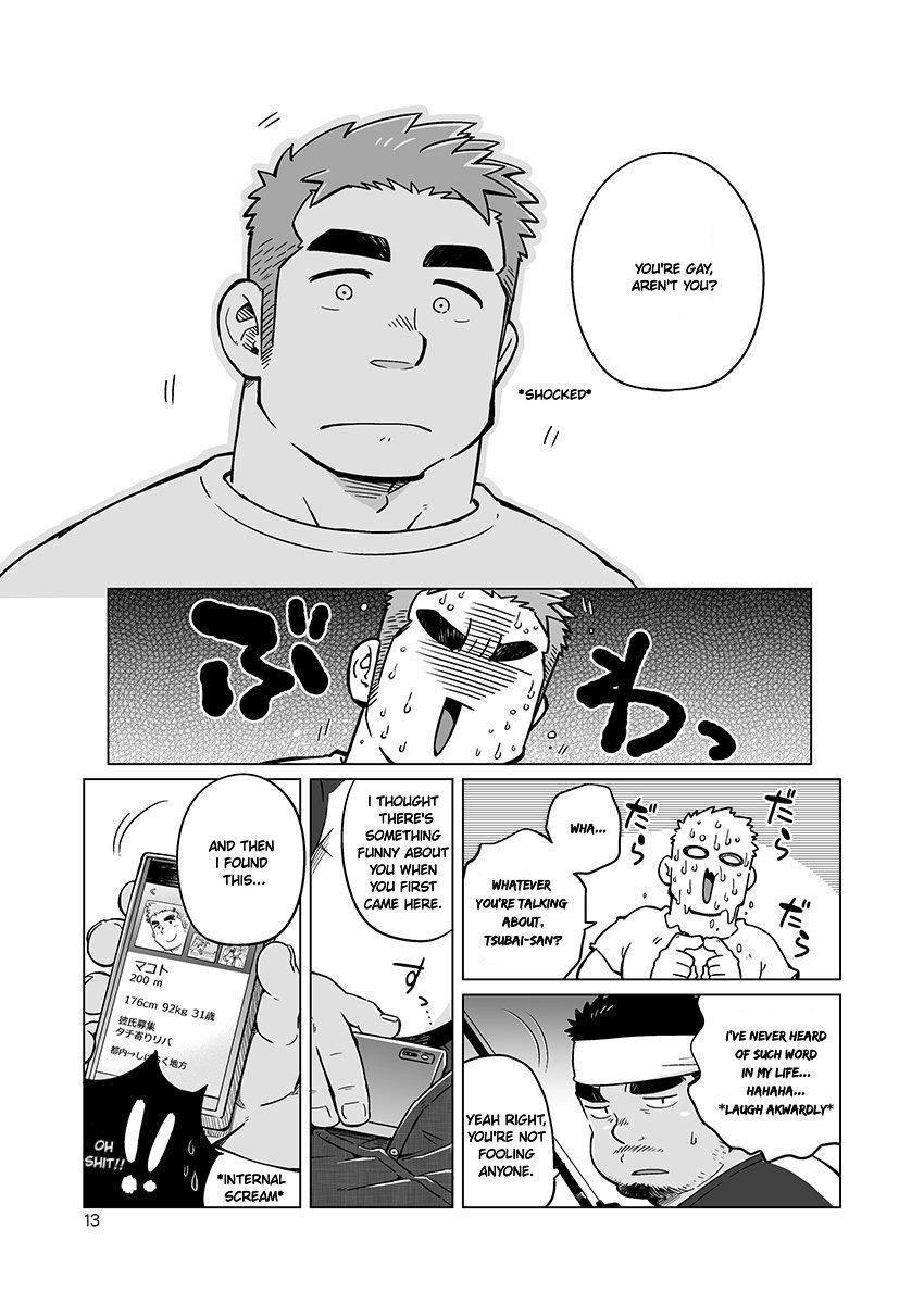 City Boy to Seto no Shima 2 14