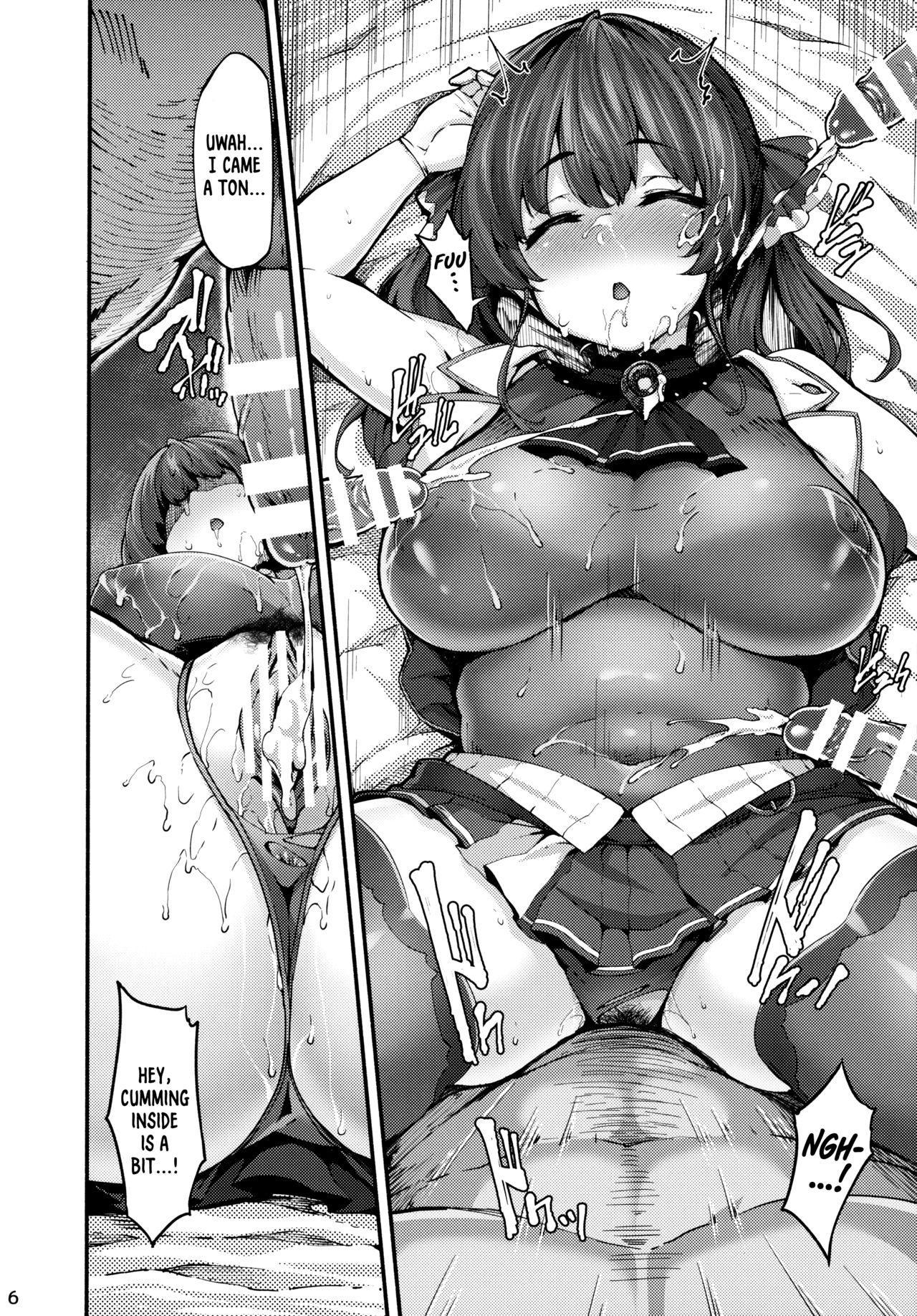 (Akihabara Chou Doujinsai) [LAMINARIA (Shiokonbu)] Kimi-tachii Senchou to Off-pako Shitain desu kaa | You Guys~! Do You Wanna Have Offline Sex With Senchou? (Houshou Marine) [English] [Xzosk] 5