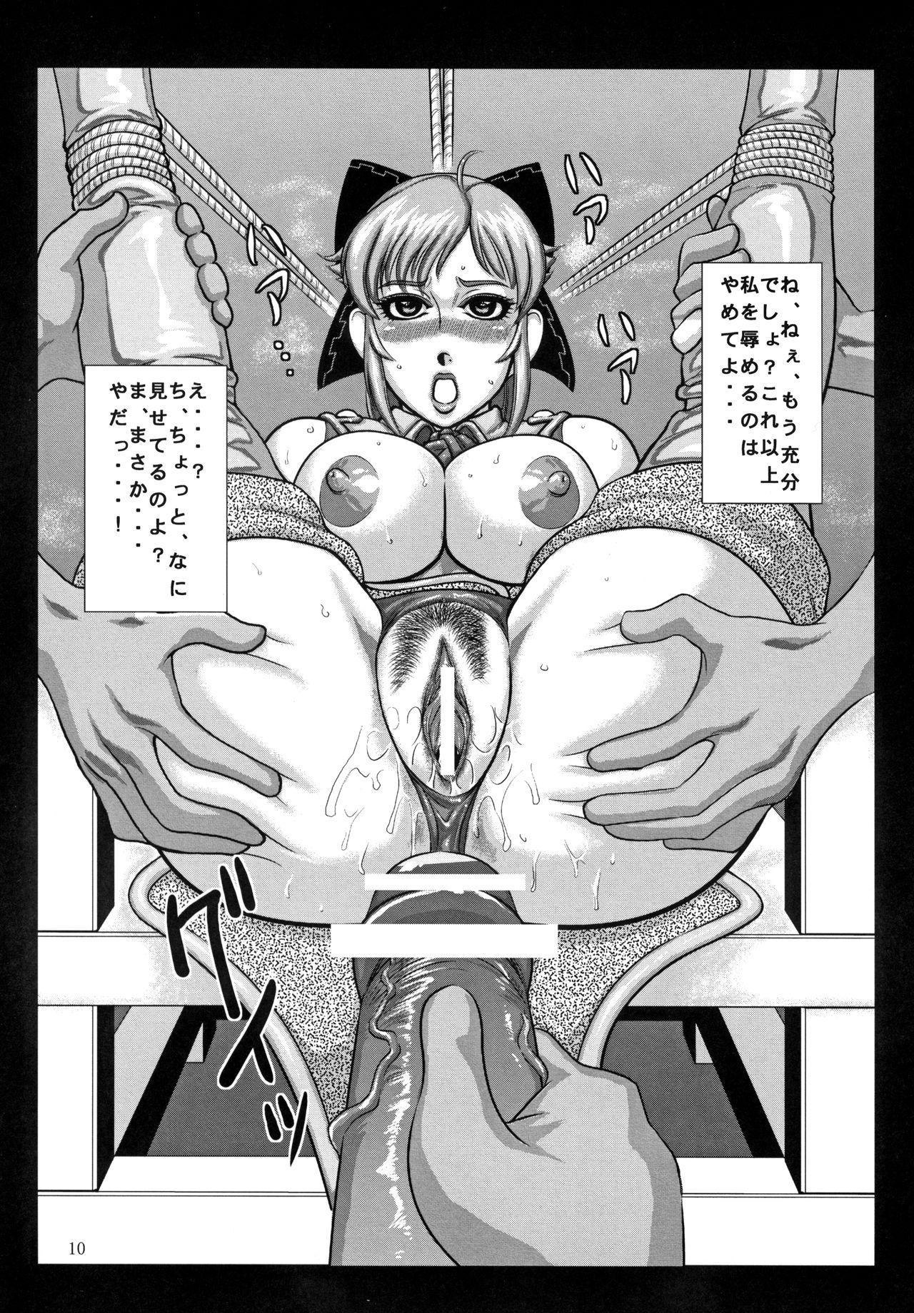 Mitama Matsuri IV 11
