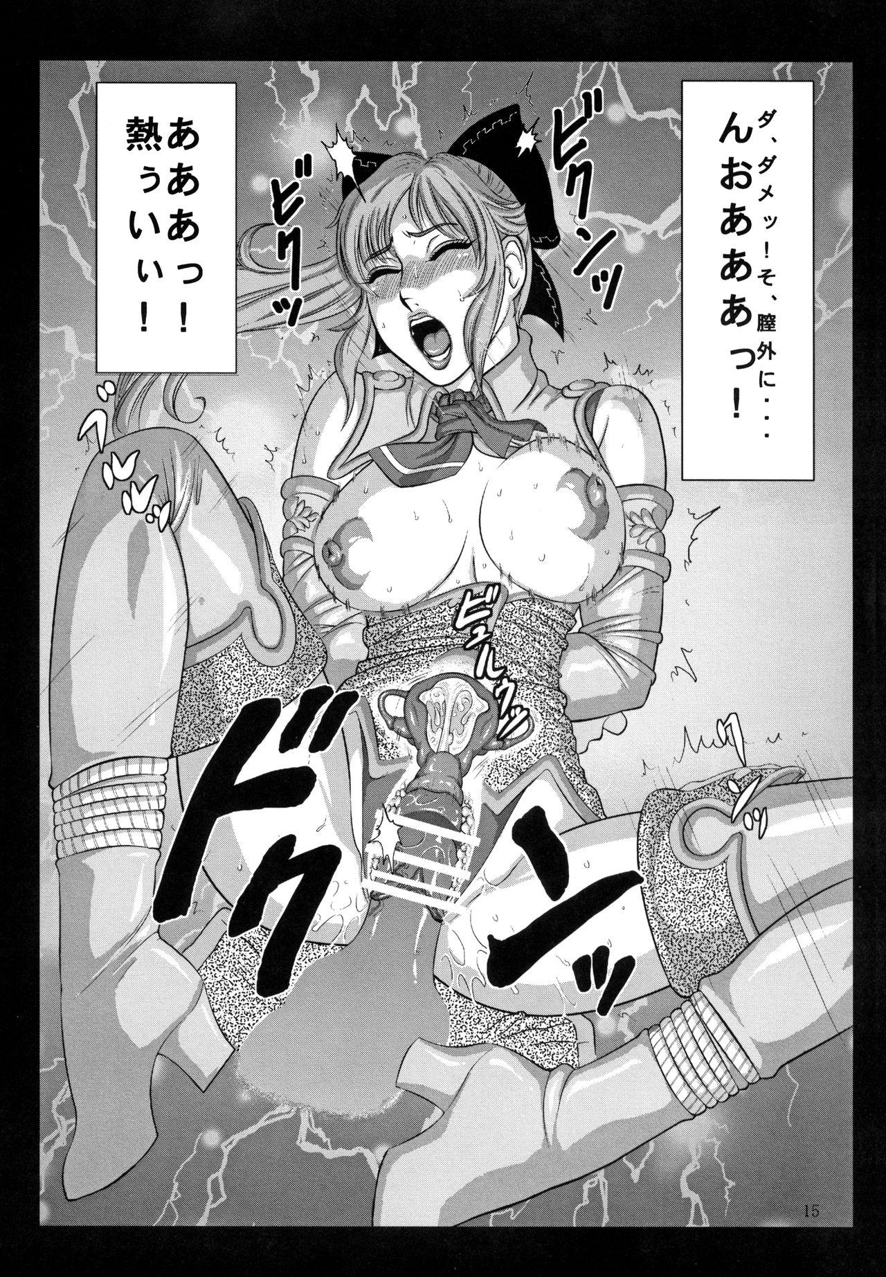 Mitama Matsuri IV 16