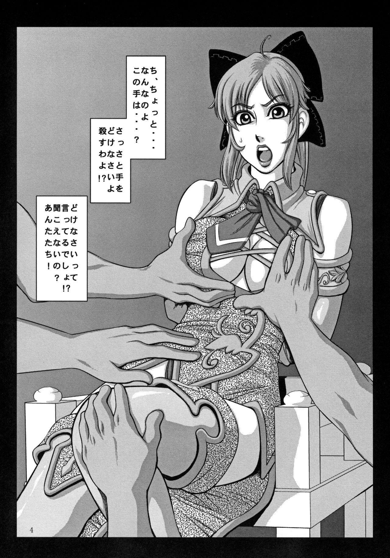 Mitama Matsuri IV 5
