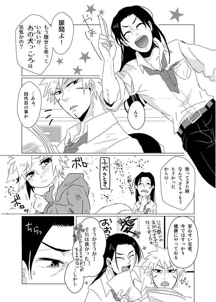 Namikaze Minato x Senju Tobirama 2