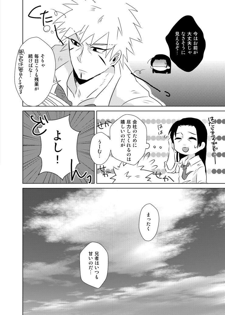 Namikaze Minato x Senju Tobirama 3