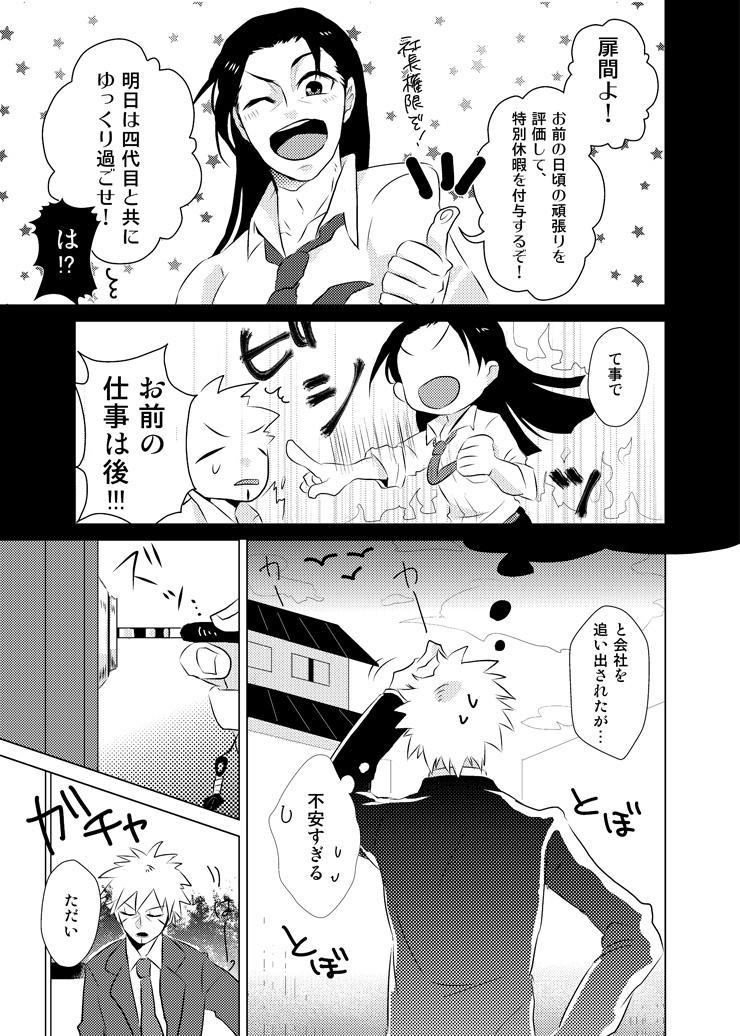 Namikaze Minato x Senju Tobirama 4