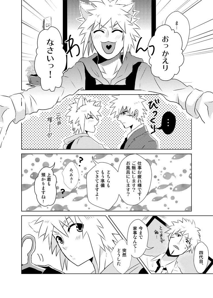 Namikaze Minato x Senju Tobirama 5