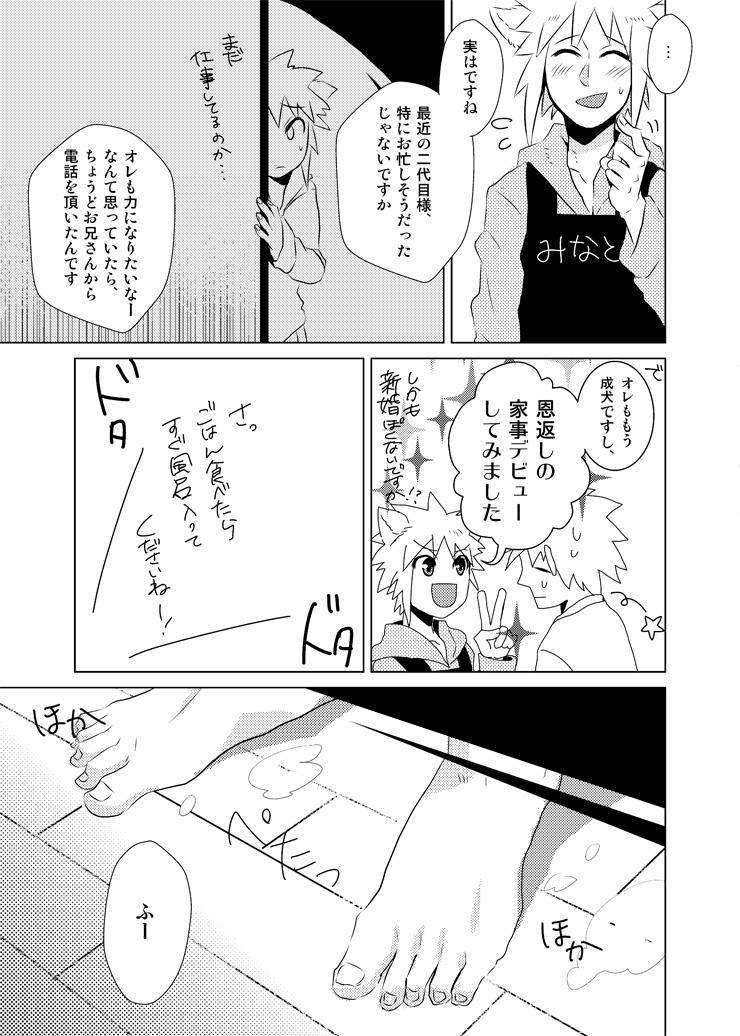 Namikaze Minato x Senju Tobirama 6
