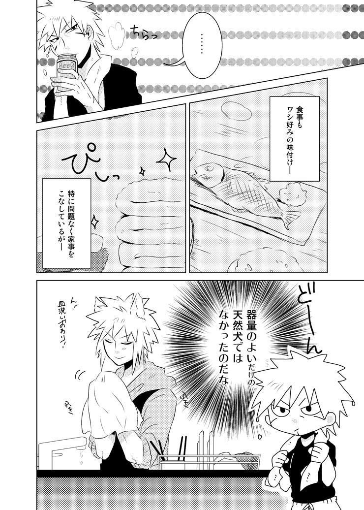Namikaze Minato x Senju Tobirama 7