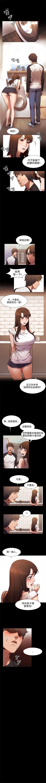 (週5)衝突 1-91 中文翻譯 (更新中) 27