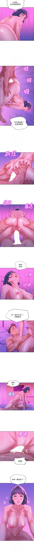 (週7)漂亮幹姐姐  1-92 中文翻譯 (更新中) 295
