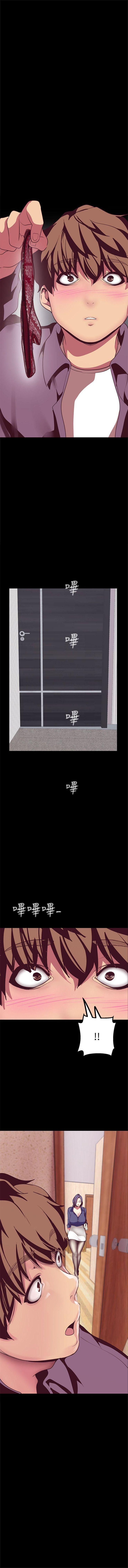(週1)美麗新世界 1-76 中文翻譯 (更新中) 142