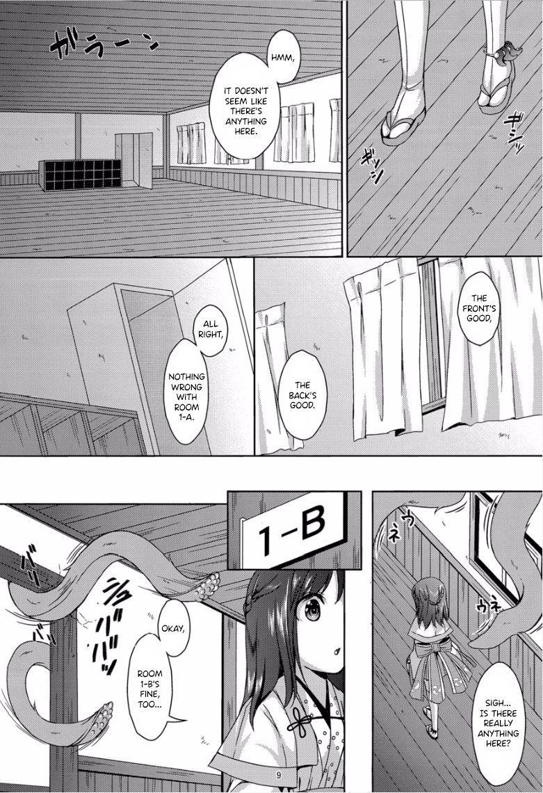 Taneshizume no Miko Maki no Yon 7