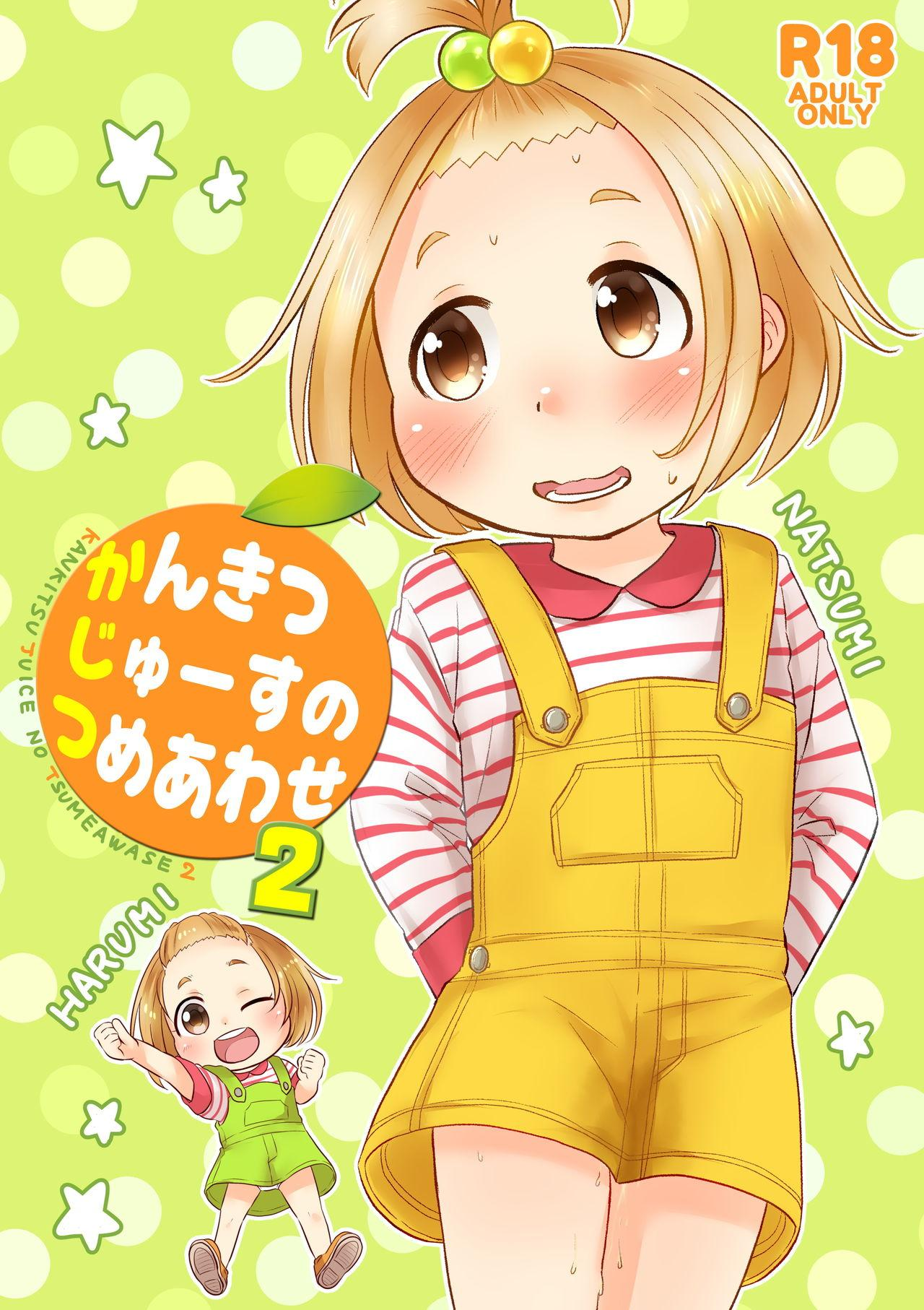 Kankitsu Juusu no Tsumeawase 2 0