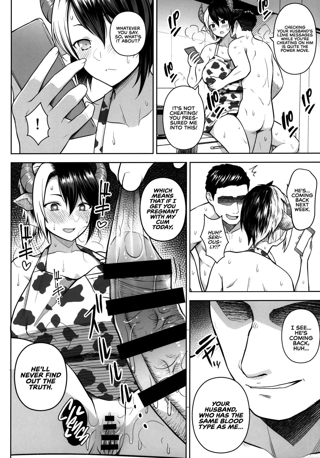 Oku-san no Oppai ga Dekasugiru noga Warui! 2 | It's Your Fault for Having Such Big Boobs, Miss! 2 27