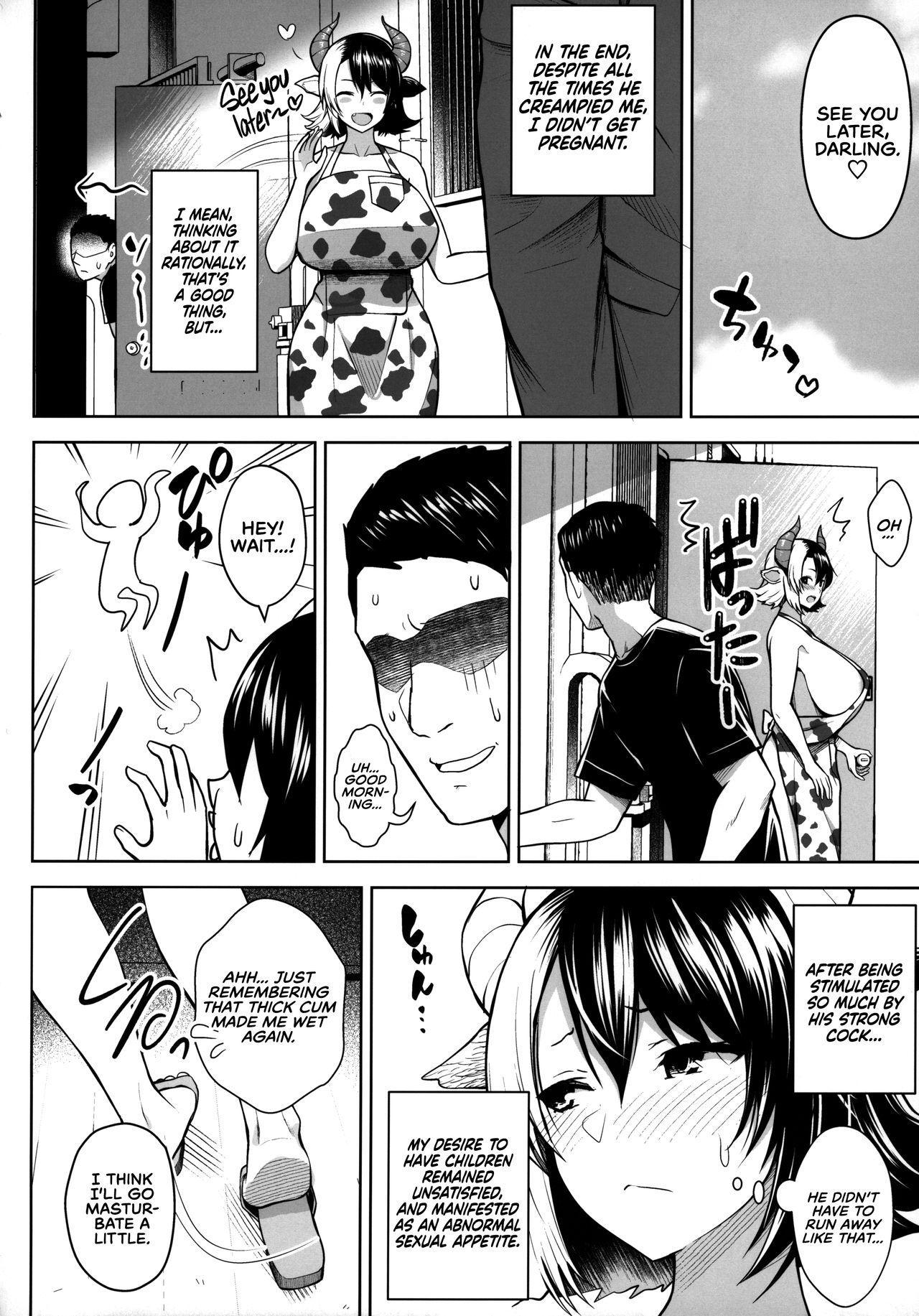 Oku-san no Oppai ga Dekasugiru noga Warui! 2 | It's Your Fault for Having Such Big Boobs, Miss! 2 31
