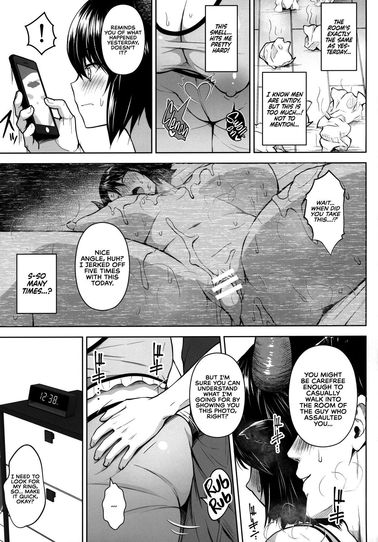 Oku-san no Oppai ga Dekasugiru noga Warui! 2 | It's Your Fault for Having Such Big Boobs, Miss! 2 4