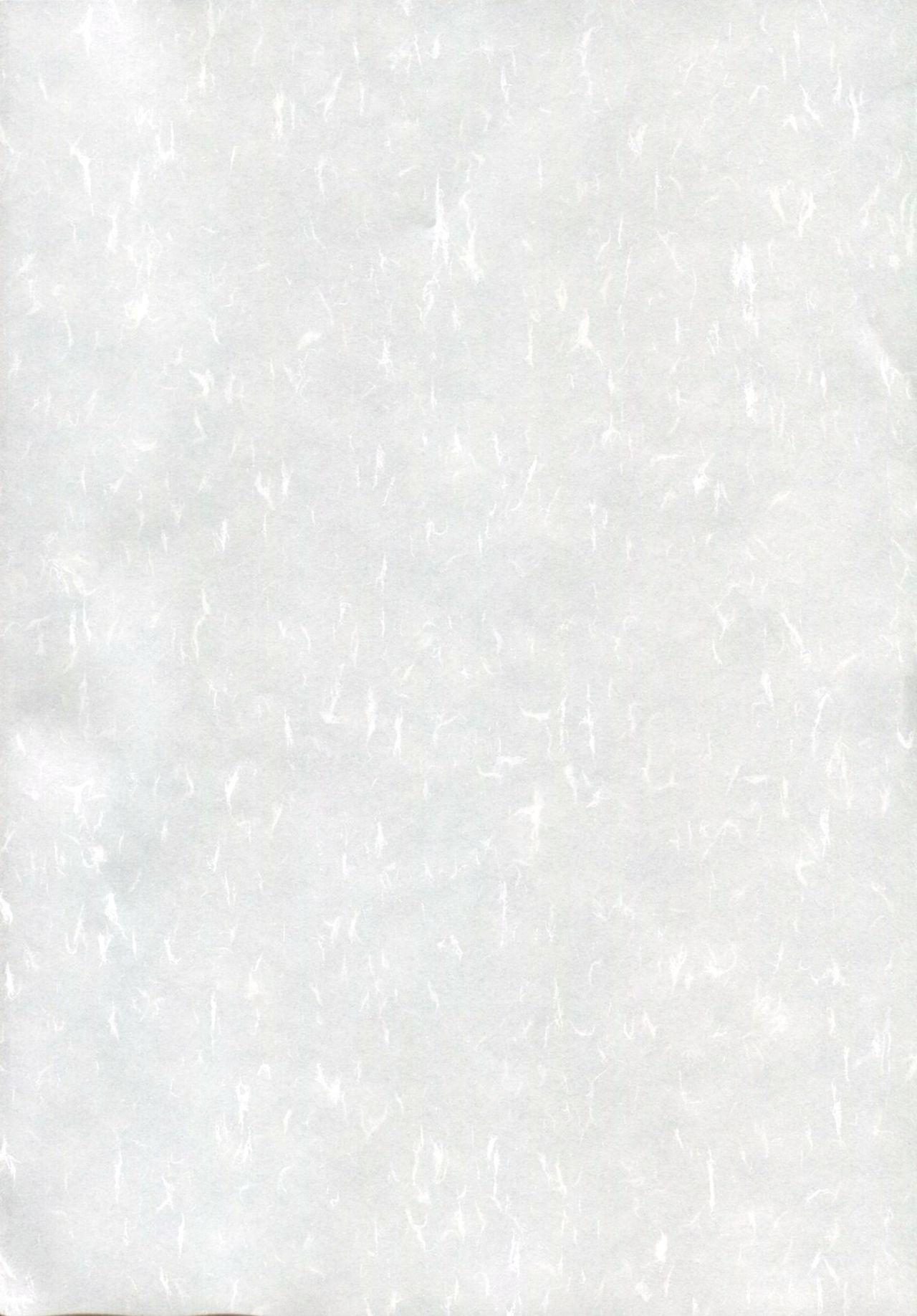 Chichi Zokusei Kanojo 2