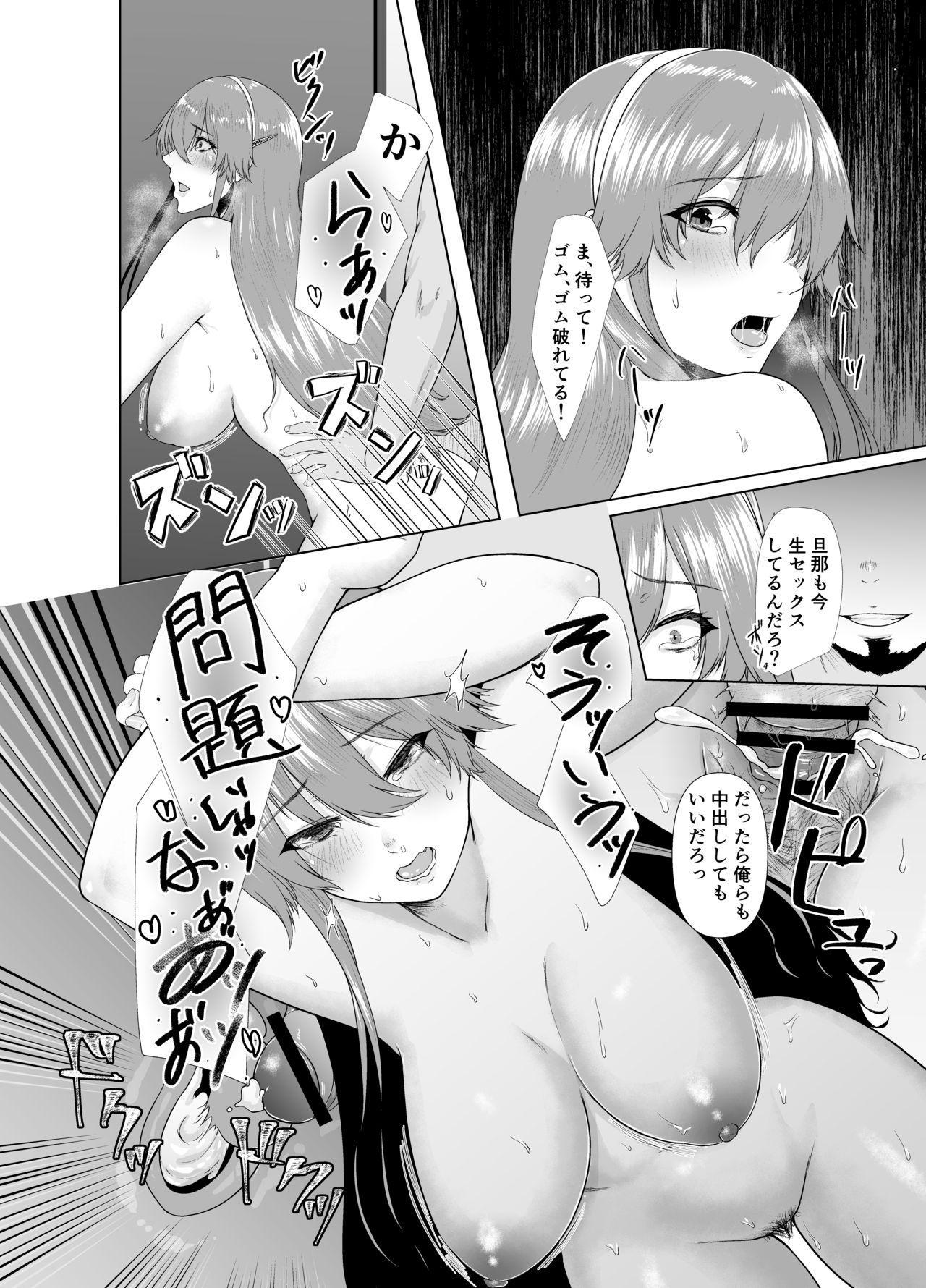 Ashigara-san ga Kawaisou ni naru Hon 15