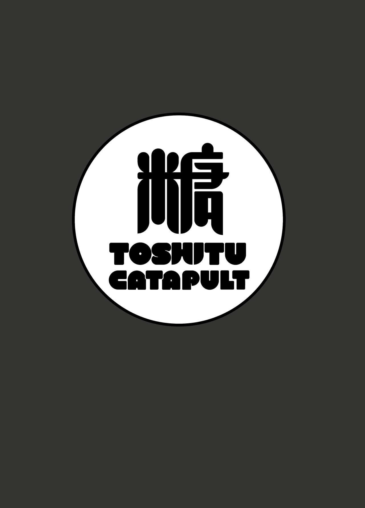 Ashigara-san ga Kawaisou ni naru Hon 23